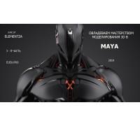 [Elementza] Mastering 3D Modeling in Maya Part 3 [RUS].  Овладеваем мастерством 3D моделирования в Maya. Часть 3