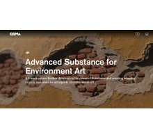 [CGMA] Advanced Substance for Environment Art [RUS]. Продвинутый Substance для создания окружений