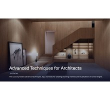 [Epic Games] Advanced Techniques for Architects [RUS]. Продвинутые техники для архитекторов в Unreal Engine